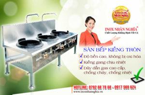 sàn bếp inox công nghiệp kiềng tròn