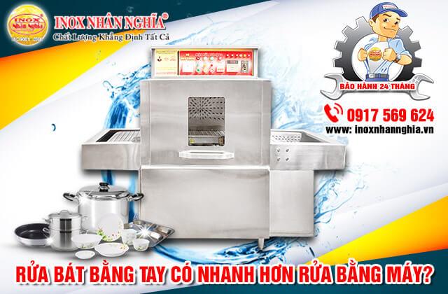 Rửa bát bằng tay có nhanh hơn rửa bằng máy