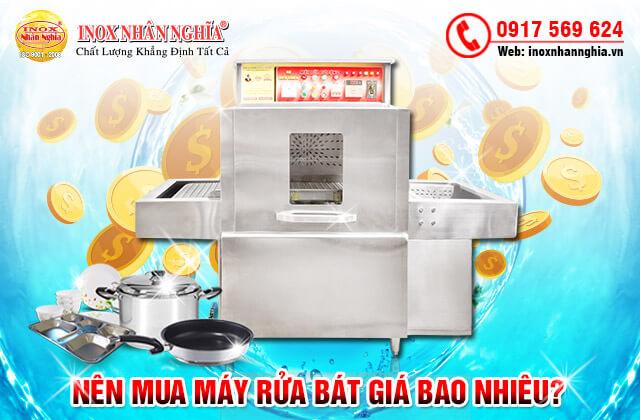 Máy rửa bát cho nhà hàng giá bao nhiêu tiền
